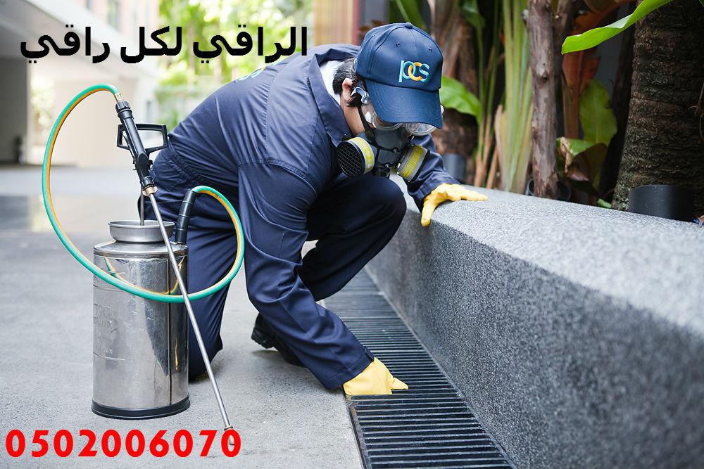 شركة مكافحة حشرات بالدمام والخبر | 0532000272