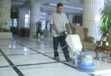 عامل تنظيف